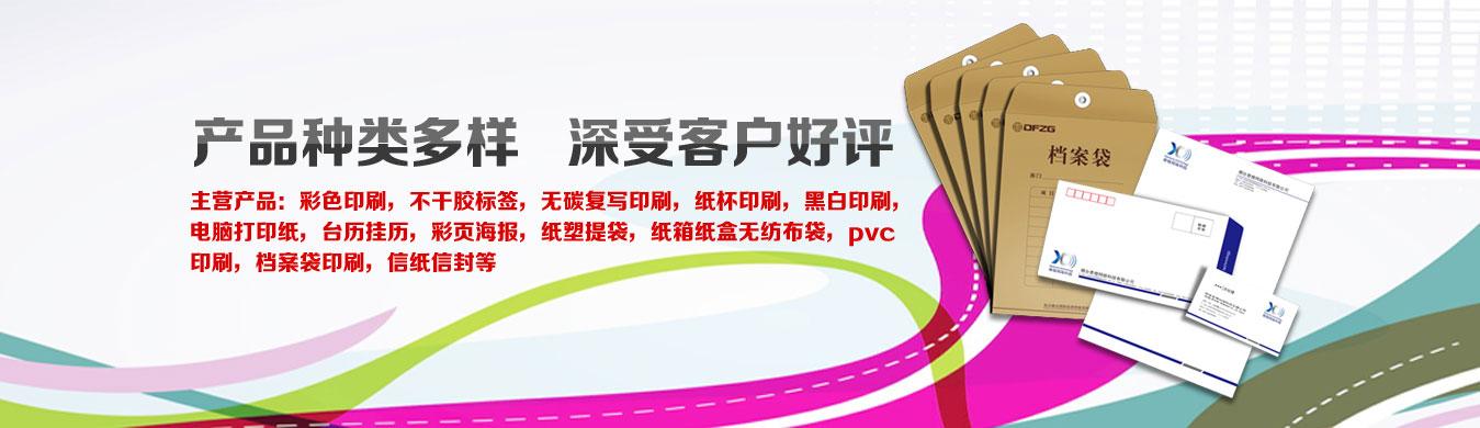 知名乐动体育投注app乐动体育官网下载app厂