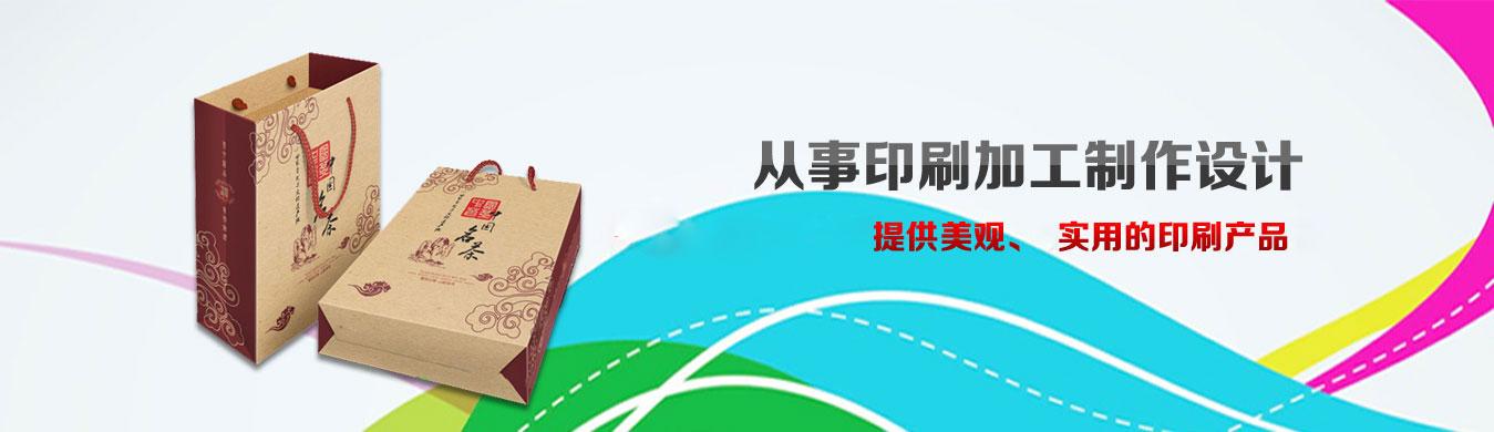 彩色乐动体育官网下载app厂家